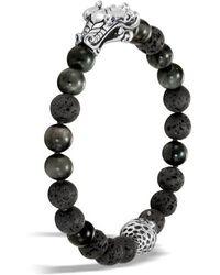 John Hardy - Legends Naga Bead Bracelet - Lyst