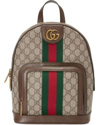 1ab4a631859c Gucci - Small Ophidia Gg Supreme Canvas Backpack - Lyst