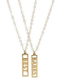 Seoul Little - Best Babes Necklace Set - Lyst