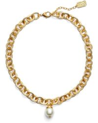 Karine Sultan - Short Imitation Pearl Collar Necklace - Lyst
