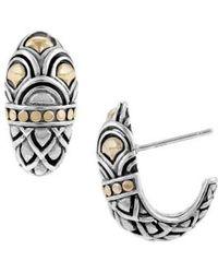 John Hardy - 'naga' Shrimp Earrings - Lyst