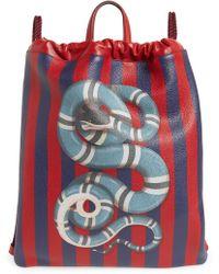 71852930949 Gucci - Kingsnake Stripe Leather Drawstring Backpack - Lyst
