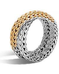 John Hardy - 'classic Chain' Overlap Ring - Lyst