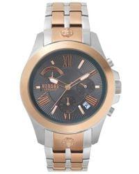 Versus - Lion Chronograph Bracelet Watch - Lyst