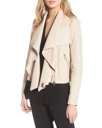 Trouvé - Convertible Drape Leather Jacket - Lyst