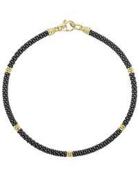 Lagos - Gold & Black Caviar Rope Bracelet - Lyst