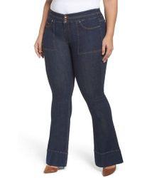 Marina Rinaldi - Idrofono Super Stretch Flared Jeans - Lyst