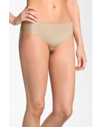 Tc Fine Intimates - Shaping Hipster Briefs - Lyst