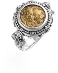 Konstantino | 'athena' Coin Flip Ring | Lyst