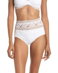 Becca - Captured High Waist Bikini Bottoms - Lyst