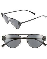 8e9470f6d99 Lyst - Versace Tribute 147mm Shield Sunglasses - in Gray