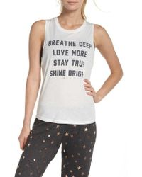 Spiritual Gangster - Breathe Deep Muscle Tank - Lyst