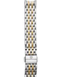 Michele - Sidney 18mm Stainless Steel Bracelet Watch Band - Lyst