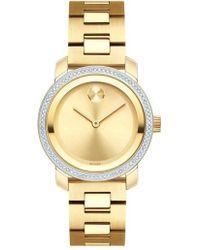 Movado - Bold Diamond Bezel Bracelet Watch - Lyst
