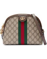Gucci - Gg Supreme Canvas Shoulder Bag - Lyst