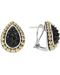 Lagos | 'black Caviar' Stud Earrings | Lyst