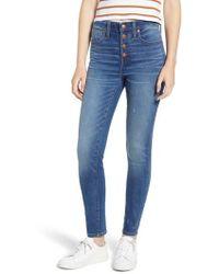 Madewell - 10-inch High Waist Skinny Jeans - Lyst