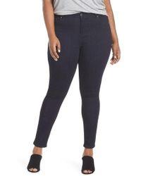 Sejour - Stretch Skinny Jeans - Lyst