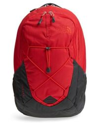 The North Face | 'jester' Backpack | Lyst