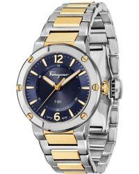 Ferragamo - F-80 Bracelet Watch - Lyst