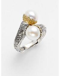 Konstantino - 'hermione' Pearl Coil Ring - Lyst