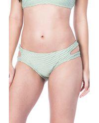 The Bikini Lab - Sand Dune Hipster Bikini Bottoms - Lyst