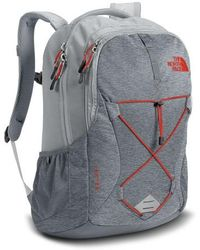 The North Face | Jester Backpack | Lyst