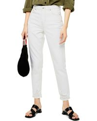 TOPSHOP Moto Ripped Skinny Jeans - White