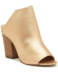 Joe's Jeans - Honor Peep Toe Mule - Lyst
