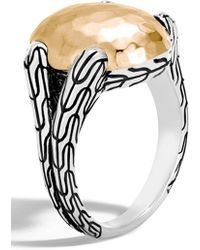John Hardy - Classic Chain Hammered 18k Gold & Sterling Silver Oval Ring - Size 6 - Lyst