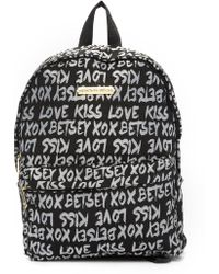 Betsey Johnson - Jaquard Logo Backpack - Lyst