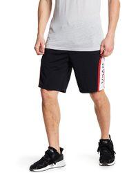 RVCA - Bruce Sport Short - Lyst