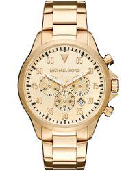 MICHAEL Michael Kors - Men's Gage Gold-tone Bracelet Watch - Lyst