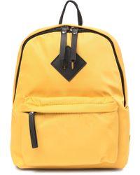 Madden Girl - Mini Backpack - Lyst