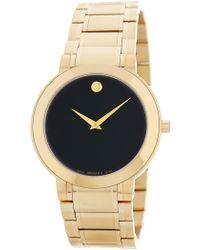 Movado - Men's Stiri Bracelet Watch - Lyst
