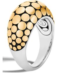 John Hardy - Dotted 18k Gold & Sterling Silver Dome Ring - Size 7 - Lyst