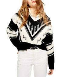 TOPSHOP - Petite V-neck Sweater - Lyst