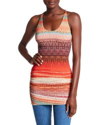 Sky - Hakanea Ruched Printed Halter Top - Lyst
