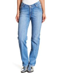 Opening Ceremony - Dip Jeans - Lyst