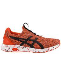 Asics - Hypergel Kenzen Running Shoe - Lyst