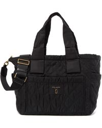 Marc Jacobs - Nylon Knot Quilted Baby Bag - Lyst