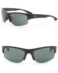 Ray-Ban - 62mm Shield Sunglasses - Lyst