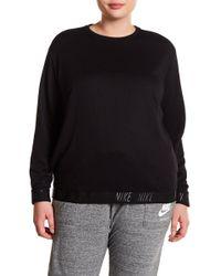Nike - Dri-fit Pullover (plus Size) - Lyst