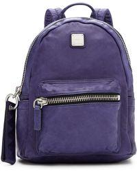 MCM - Medium Lush Leather Tumbler Backpack - Lyst