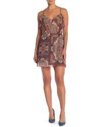 BCBGeneration - Ruffle Printed Mini Dress - Lyst