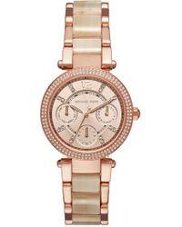 MICHAEL Michael Kors - Women's Parker Rose Gold-tone Pave Watch - Lyst