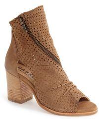 Baske California - Aura Open-Toe Suede Boots - Lyst