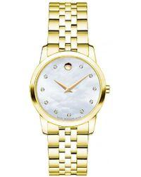 Movado - Women's Museum Bracelet Watch, 28mm - Lyst