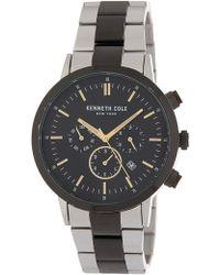 Kenneth Cole - Men's Bracelet Watch - Lyst