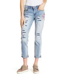 Jessica Simpson - Mika Best Friend Boyfriend Jeans - Lyst